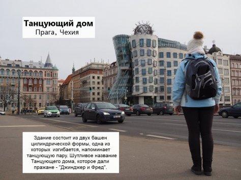 """Рюкзак городской """"Трэвел 30+10"""""""