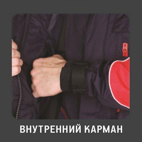 """Куртка удлиненная мембранная """"Коаст PRO"""""""