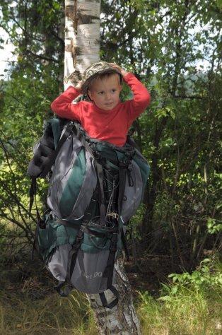 """Рюкзак """"Тибет 100"""" N"""