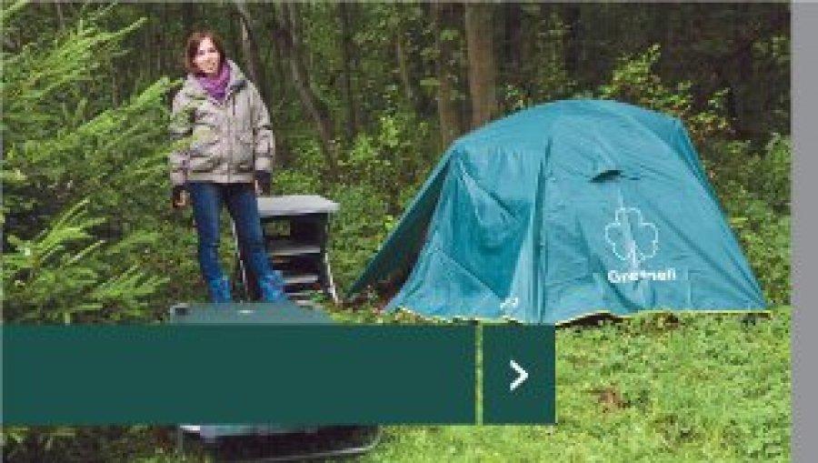 Палатки кемпинговые маленькие