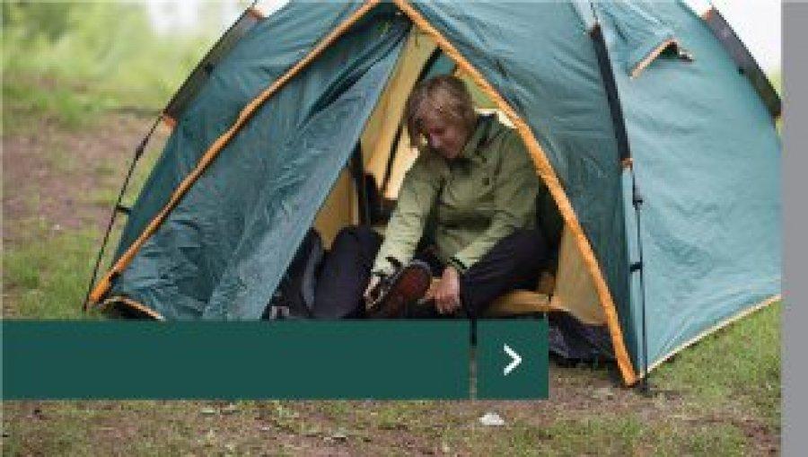 Самораскладывающиеся палатки