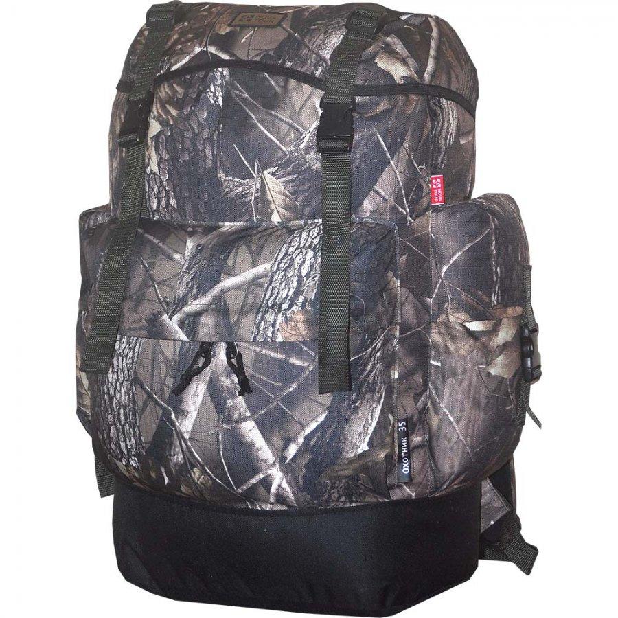 Рюкзаки камуфляж объем 35 лет чемоданы на колесах hossoni отзывы