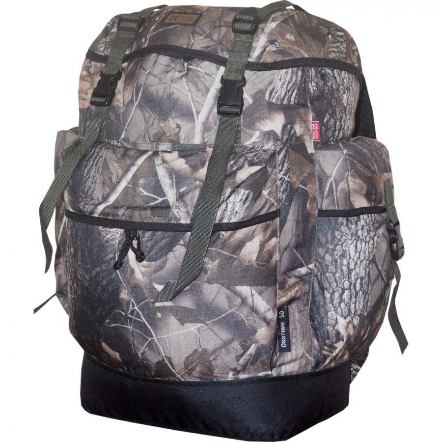 Рюкзак охотник 50 отзывы школьные рюкзаки франция